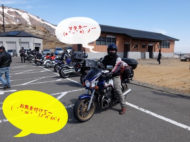 DSCF2400.JPG